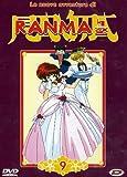Ranma 1/2 Le Nuove Avventure #09 (Eps 105-110) - IMPORT
