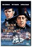 Damn the Defiant! by Maurice Denham