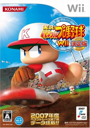Jikkyou Powerful Pro Yakyuu Wii Ketteiban [Japan Import] by Konami