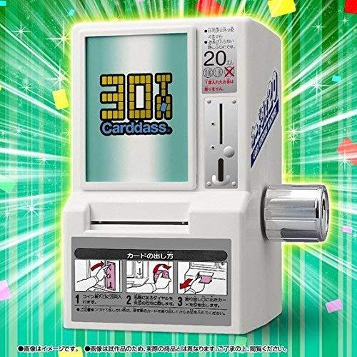 Bandai Cardass Mini Vending Machine 30 TH Anniversary