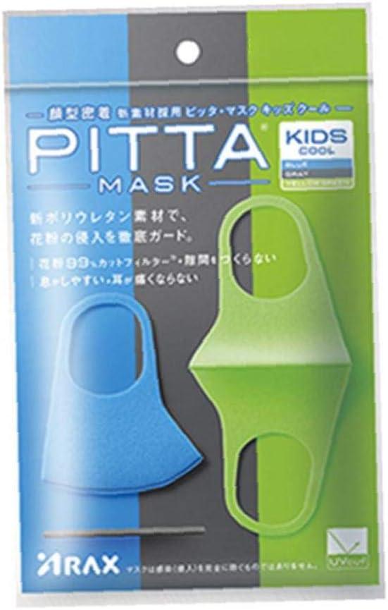 Máscara De La Máscara De Polvo Infantil Para Niños Máscaras Sanitarias Máscaras Respiratorias Lavables Mascarillas De Filtro Máscaras Media Cara Earloop Para 3pcs Al Aire Libre (verde Azul Negro)