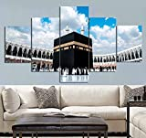 JESC 5 piece Set Islamic Muslim Islam Religious Hajj Round View canvas painting Canvas picture painting print poster wall art