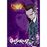 Gasaraki - Fires of War (Vol. 6) by Nobuyuki Hiyama