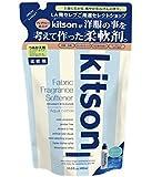 kitson キットソン ファブリックフレグランスソフナー詰替え用(480ml)アクアコットンの香り 3個セット