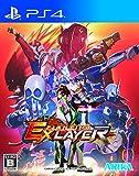ファイティングEXレイヤー (【初回限定特典】有料DLC (カラーセット:タイプA) 付 - PS4
