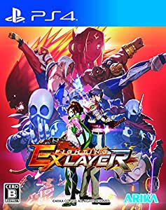 Arika Fighting EX Layer SONY PS4 PLAYSTATION 4 JAPANESE ...