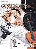 GUNSLINGER GIRL Gunslinger Girl <1> (Paperback) (Traditional Chinese Edition)