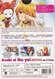 Asobi Ni Iku Yo Complete Anime Series