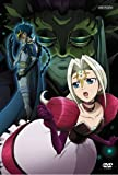 Vol. 4-Kiba: TV Animation Series Chapter 3