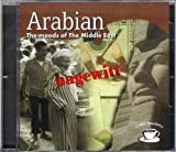 Cafe Society ARABIAN The Moods Of Middle East