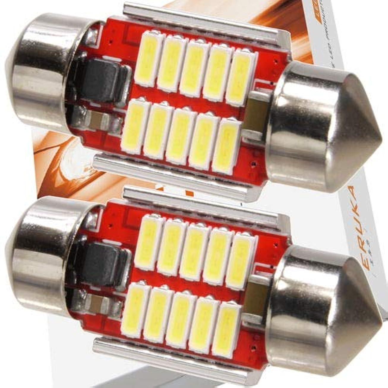 事実上教える負荷AUXITO T10 LED ホワイト 爆光 10個 ポジションランプ led キャンセラー内蔵 2W 24個3014LED素子 30000時間寿命 12V LED 白 ルームランプ/ナンバー灯 1年保証