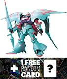 NMX-004 Qubeley Papillon: Gundam Builder Fighters High Grade 1/144 Model Kit + 1 FREE Official Gundam Japanese Trading Card Bundle (HGBF #011)