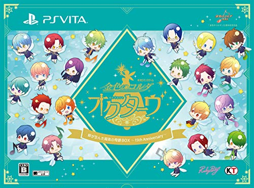 金色のコルダ オクターヴ 絆が生んだ音楽の奇跡BOX ~15th Anniversary~
