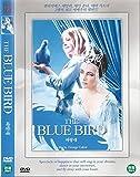 The Blue Bird (NTSC, All Region, Import) by Elizabeth Taylor
