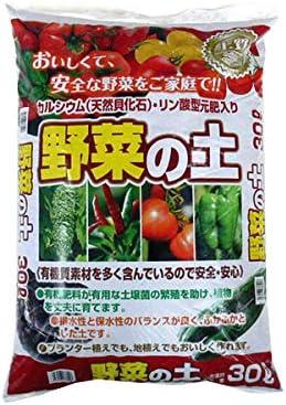 関東の畑土をベースにカルシウム・元肥を加えた有機質培養土! あかぎ園芸 野菜の土 カルシウム入 30L 4袋 (4939091333017) 〈簡易梱包