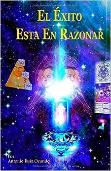 Book El Exito esta en razonar: En Reflexionar