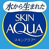 ROHTO Skin Aqua Super Moisture Milk