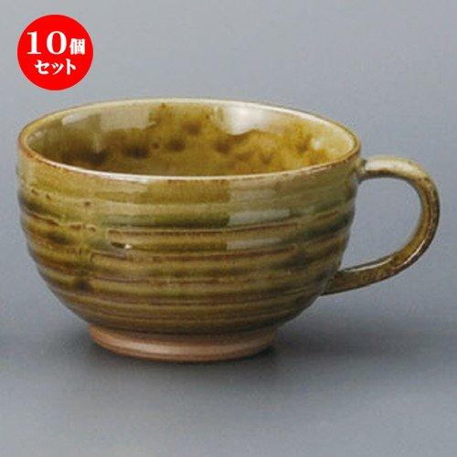 10個セット 灰釉スープカップ[ 105 x 65mm ]【 スープカップ 】【 レストラン ホテル 飲食店 洋食器 業務用 】 B07CKQY3J2