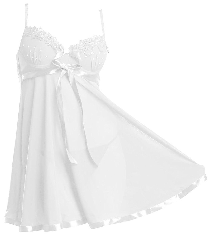 Josi Minea Women's Beautiful Sexy Lingerie Set - Elegantly Styled Intimate Design
