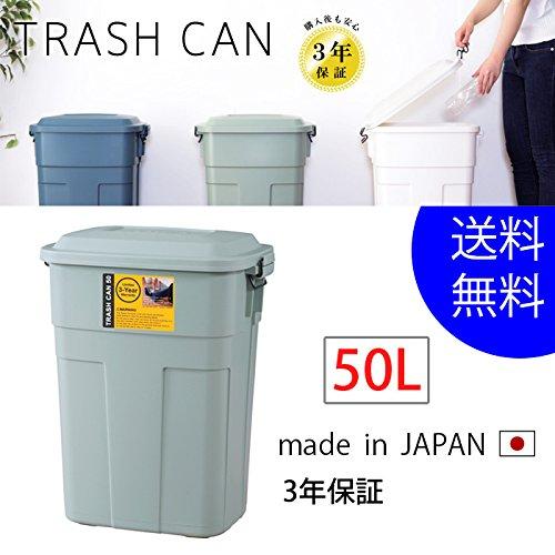 フタ付き ダストボックス トラッシュ缶