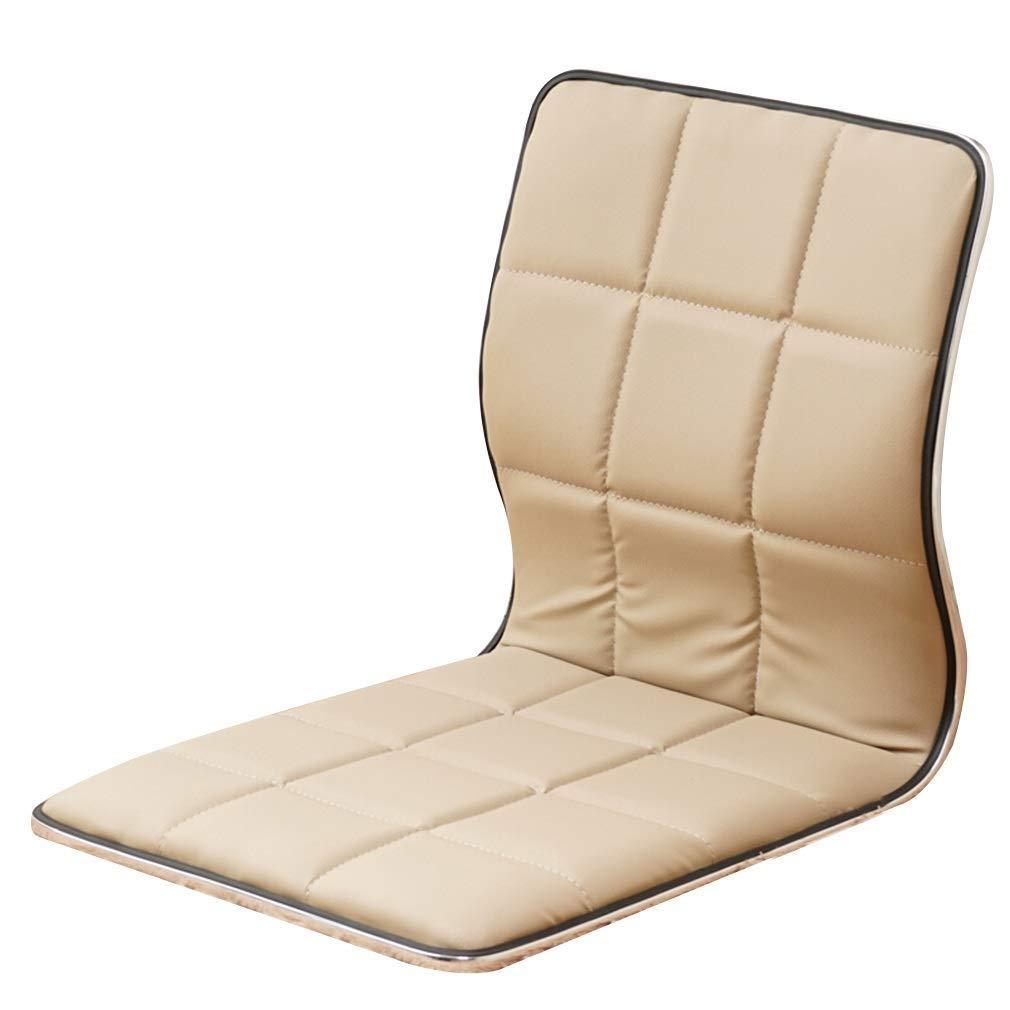 Qing MEI- Lazy Couch, Bodenständiger Stuhl Computer Stuhl Hocker Hause Freizeit Boden Stuhl (beige, Braun) (Farbe   braun) Beige