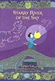Starry River Of The Sky (Turtleback School & Library Binding Edition)
