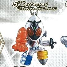 Rider large set swing 12 Kamen Rider Fourze rocket launcher drill radar on (single)