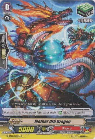 Generations Booster (Cardfight!! Vanguard TCG - Mother Orb Dragon (G-BT01/078EN) - G Booster Set 1: Generation Stride)