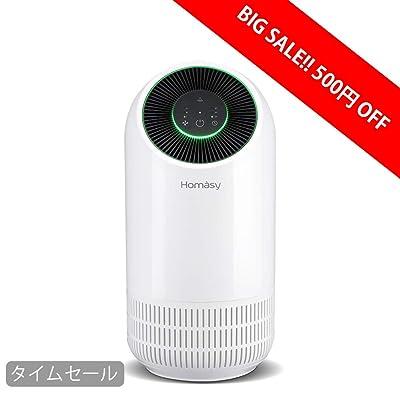 Homasy HEPAフィルター採用 空気清浄機 送料込2,120円
