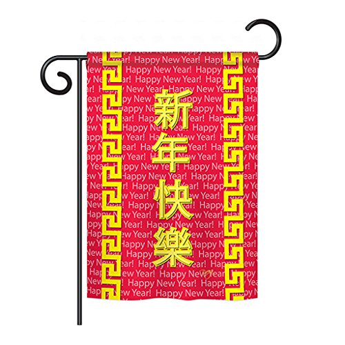 Breeze Decor - Chinese New Year Winter