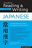 A Guide to Reading and Writing Japanese, Kenneth Henshall and Christopher Seeley, 0804833656