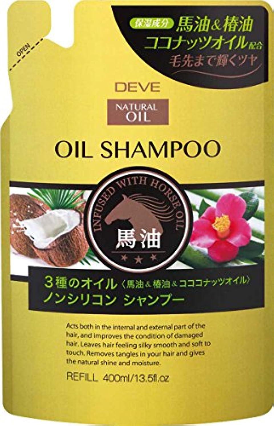 咳ラッカス胃熊野油脂 ディブ 3種のオイルシャンプー(馬油?椿油?ココナッツオイル)400ml