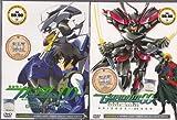 Mobile Suit Gundam 00: Complete Box Set (DVD)