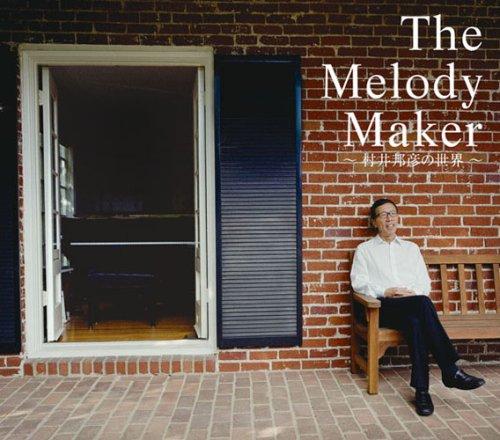 オムニバス / The Melody Maker -村井邦彦の世界-の商品画像