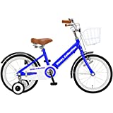 voldy(ボルディ) チビボルディー 子供用自転車 16インチ 三輪車 【泥除け付き カゴ付き こま付き】 男の子 女の子 VO-16KB