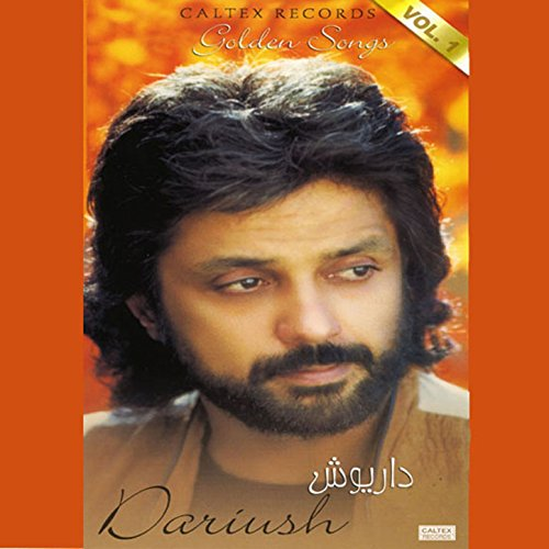 40 Dariush Golden Songs, Vol 1