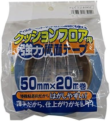 リンテックコマース クッションフロア用両面テープ CFB-200