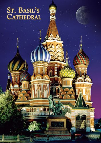 Large Piece Travel, Moscow St. Basil's - 300pc Jigsaw Puzzle