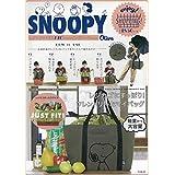 SNOOPY(スヌーピー)レジカゴサイズの BIG ショッピングバッグ BOOK Olive
