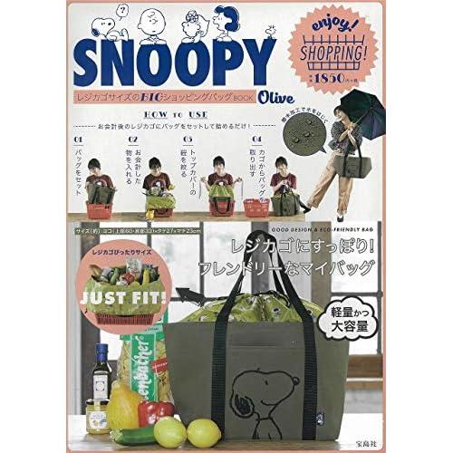 SNOOPY(スヌーピー)レジカゴサイズの BIG ショッピングバッグ BOOK Olive 画像