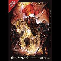 Overlord, Vol. 9 (light novel)