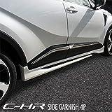サムライプロデュース CHR C-HR トヨタCHR サイドガーニッシュ ステンレス