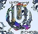 UVERworld / Φ CHOIR[DVD付初回限定盤]