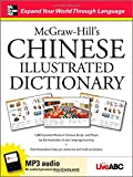 img - for McGraw-Hill's Chinese Illustrated Dictionary: 1,500 Essential Words in Chinese Script and Pinyin lay the foundation of your language learning book / textbook / text book