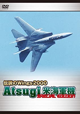 Documentary - Special Edition U.S. Navy Aircraft Legendary Wings2000 Atsugi [Japan DVD] GE-286