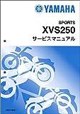 ヤマハ ドラッグスター250/XVS250/DS250(19D) サービスマニュアル/整備書/基本版 QQS-CLT-001-5KR