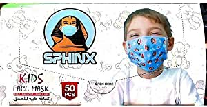 50 pack of face masks for kids - 3ply, ear loop, - Sphinx