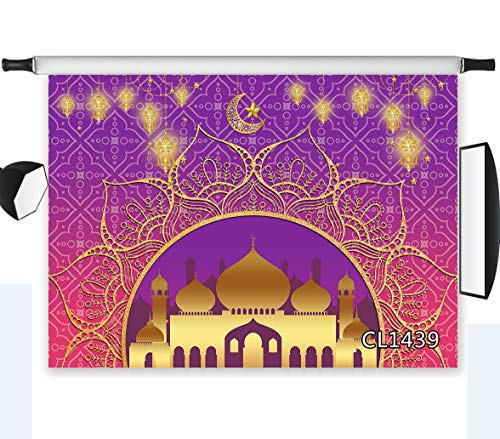 (LB Arabian Night Magic Genie Backdrop 5x3ft Vinyl Gold Palace Moroccan Background for Kids Children Baby Shower Birthday Party Banner Photo Booth Props)