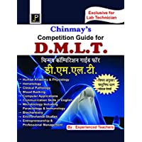 CHINMAY COMPETITION GUIDE FOR D.M.L.T (HINDI)