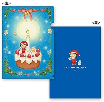 Anime Christmas Cake Japan